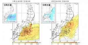 セシウム137降下量シュミレーション2011年3月21~22日